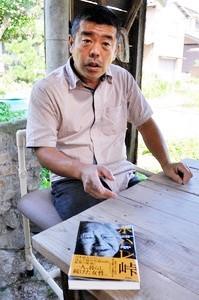 ダムの水底に沈んだ徳山村の記憶、2冊の紹介記事_f0197754_21553792.jpg