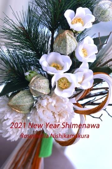 2021年新春しめ飾り_d0078355_12043540.jpg