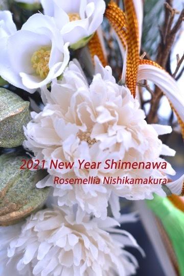 2021年新春しめ飾り_d0078355_12065159.jpg