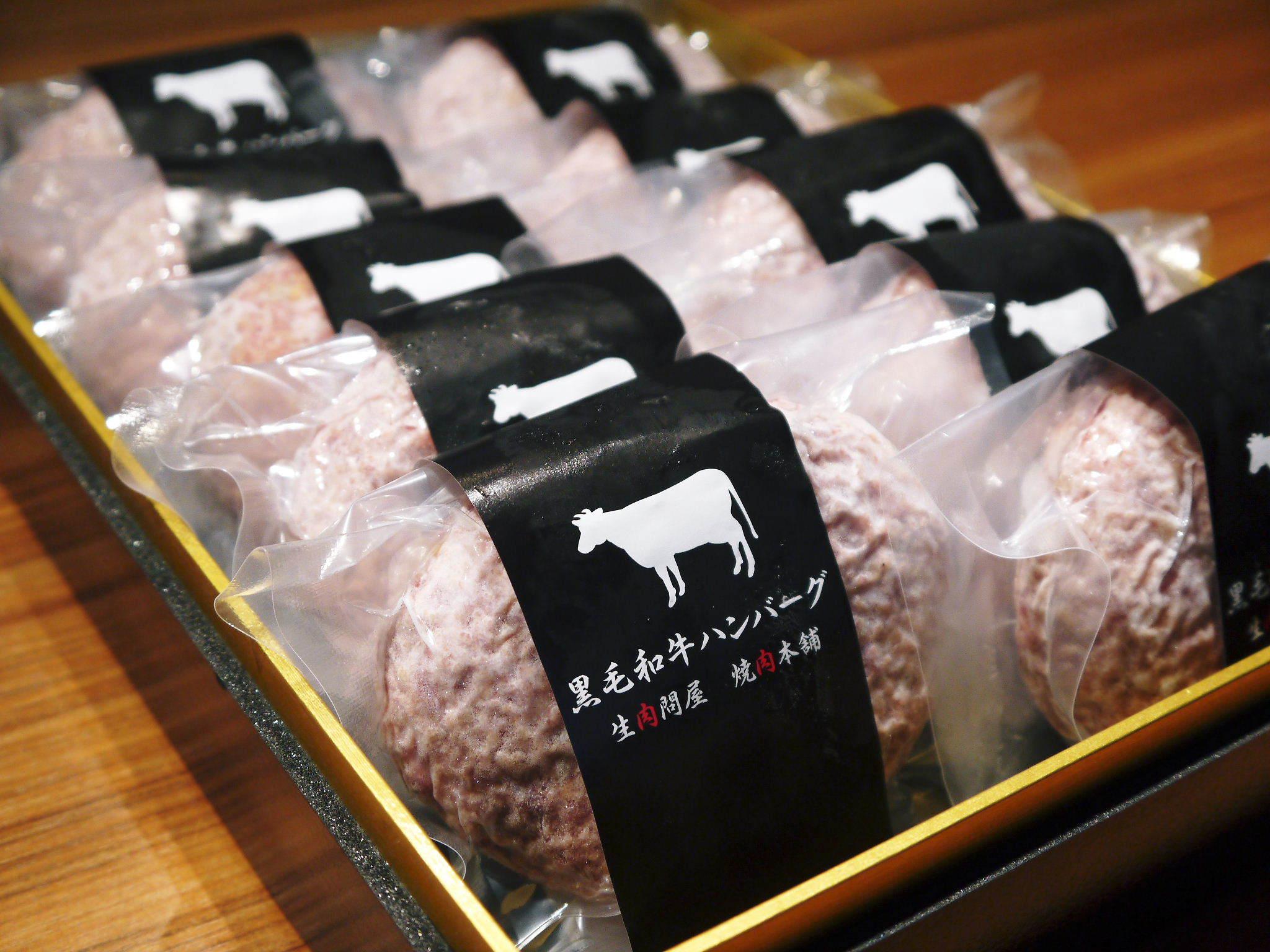 お歳暮にいかがですか!熊本県産黒毛和牛100%のハンバーグステーキを数量限定で予約販売中!_a0254656_16474625.jpg
