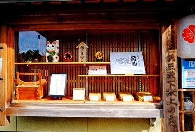 紅葉の吉野山を散策♪_b0194861_21090934.jpg