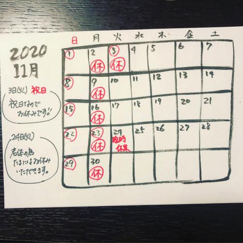 久々のカレンダー書いてみました_e0340462_00564241.jpg