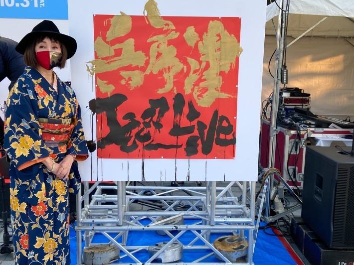 神戸から、秋晴れの下で「兵庫津Jazz Live」_a0098174_22524945.jpg