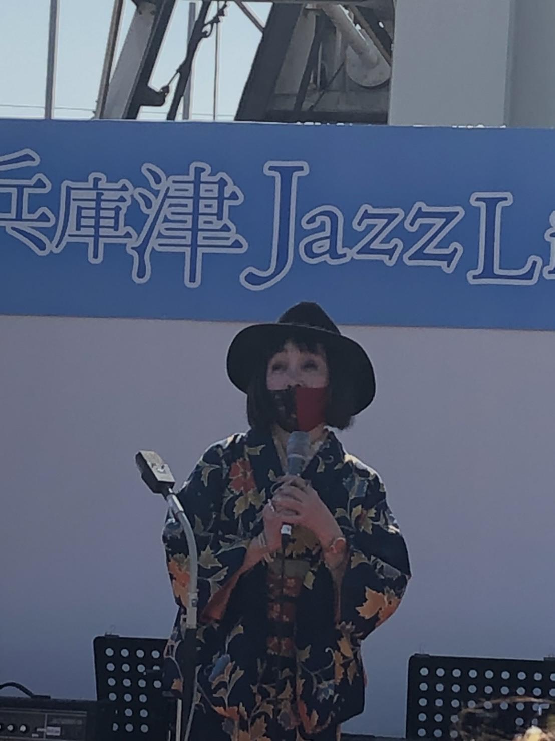 神戸から、秋晴れの下で「兵庫津Jazz Live」_a0098174_22583349.jpg