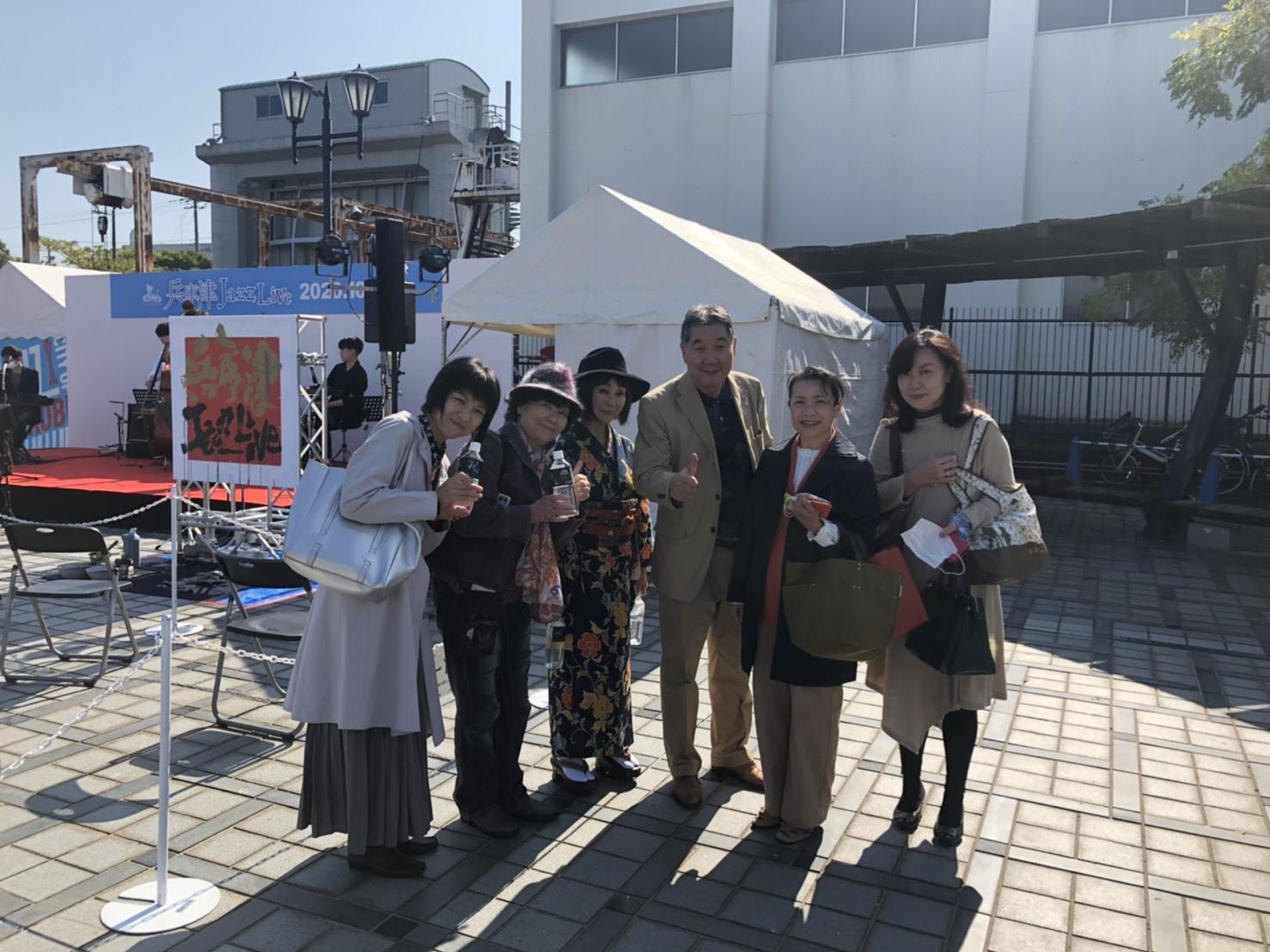 神戸から、秋晴れの下で「兵庫津Jazz Live」_a0098174_23033704.jpg