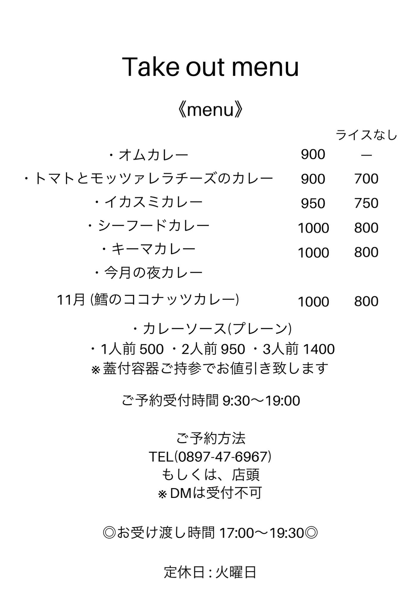 Lunch menu、更新。_c0325500_15265394.jpeg