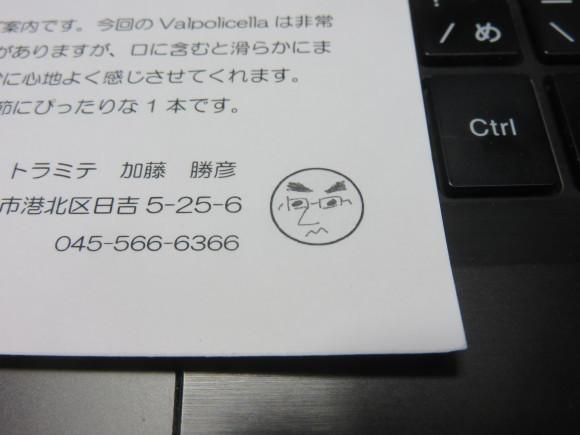 出展インポーター紹介その19♬_d0212522_20242982.jpg