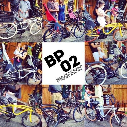 BP02 !! パナソニックBP02特集☆Yepp ビッケ ステップクルーズ 電動自転車 おしゃれ自転車 チャイルドシート bobikeone BEAMS パナソニックez パナソニックbp02_b0212032_16364692.jpeg