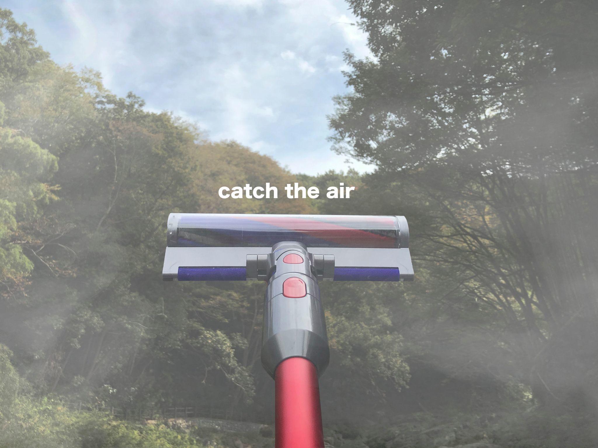 二藤建人「catch the air」のお知らせ_b0123836_17171863.jpg