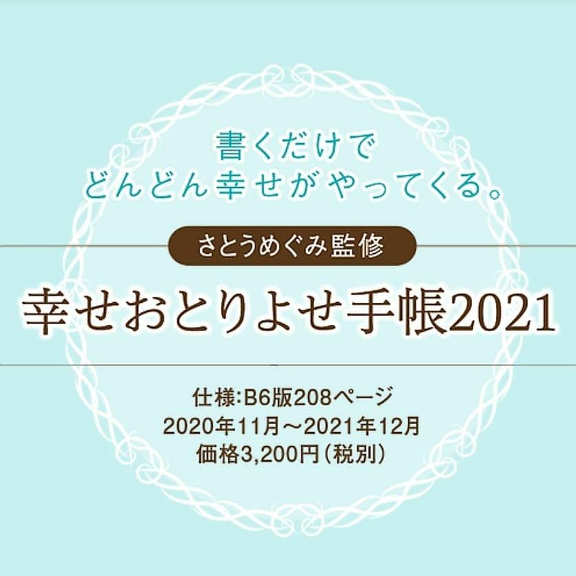 201201 月はじめの手帳タイムを取ろう❗_f0164842_23224455.jpg