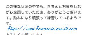 ピアノ教室☆通信☆「ゆとり」vs「隙」_d0165645_11363602.png