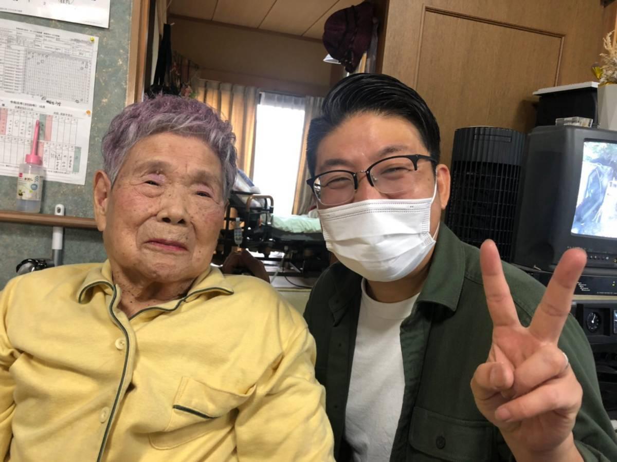 100歳のお祝いヘアメイク☆訪問美容髪んぐの出張ヘアメイク!_f0277245_16414956.jpg