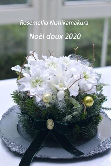 2020年クリスマスレッスンのお知らせ_d0078355_10102749.jpg