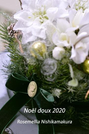 2020年クリスマスレッスンのお知らせ_d0078355_10110462.jpg