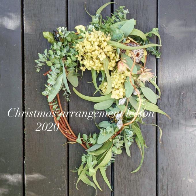 クリスマスアレンジメントのお知らせ_e0286978_08462881.jpg
