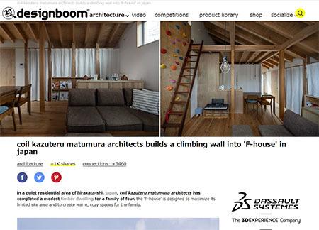 F-house designboom 掲載_e0000881_20265184.jpg