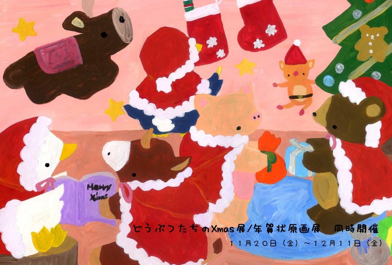 東急ハンズ三宮店1F【インコと鳥の雑貨展】11月8日迄の開催、今後の展示予定_d0322493_23105326.jpg