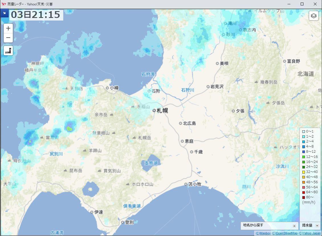 稚内では昨夜初雪、札幌はまだ_c0025115_21271246.jpg