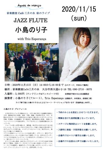 2020_11/13〜21、ひとり九州ツアー_f0115027_01182740.png