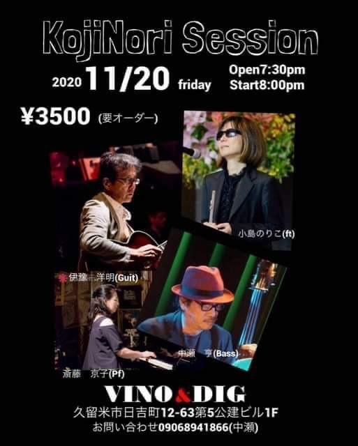 2020_11/13〜21、ひとり九州ツアー_f0115027_01183310.jpg