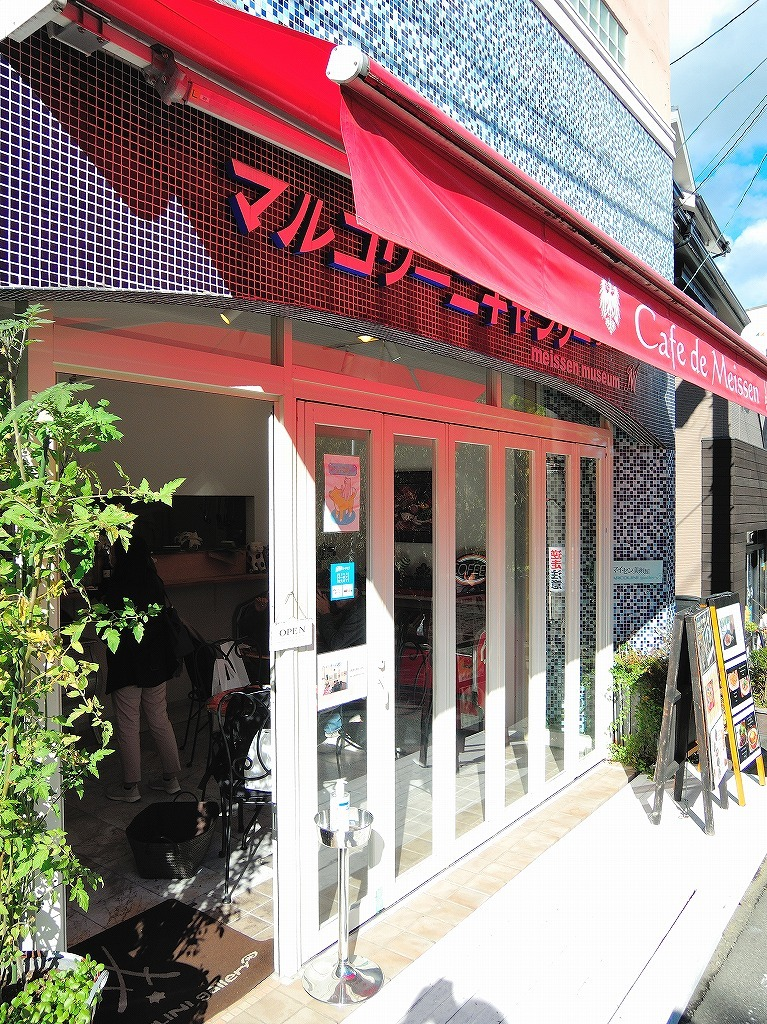 café de Meissen@強羅_c0395834_10112731.jpg