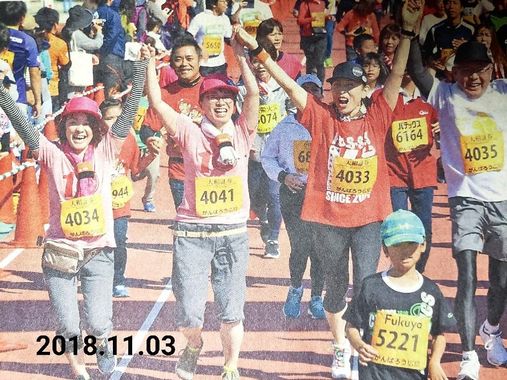 ひろしま国際平和マラソン_a0105740_06414130.jpg