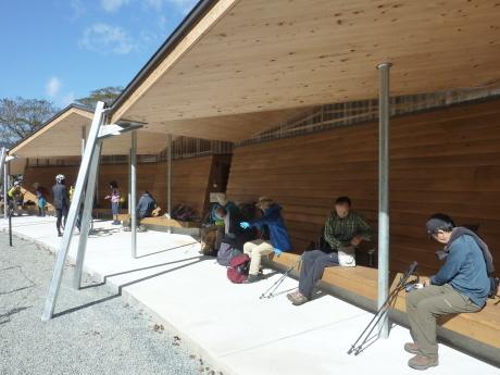 瑞宝寺公園~魚屋道~油コブシ_c0218841_20420264.jpg