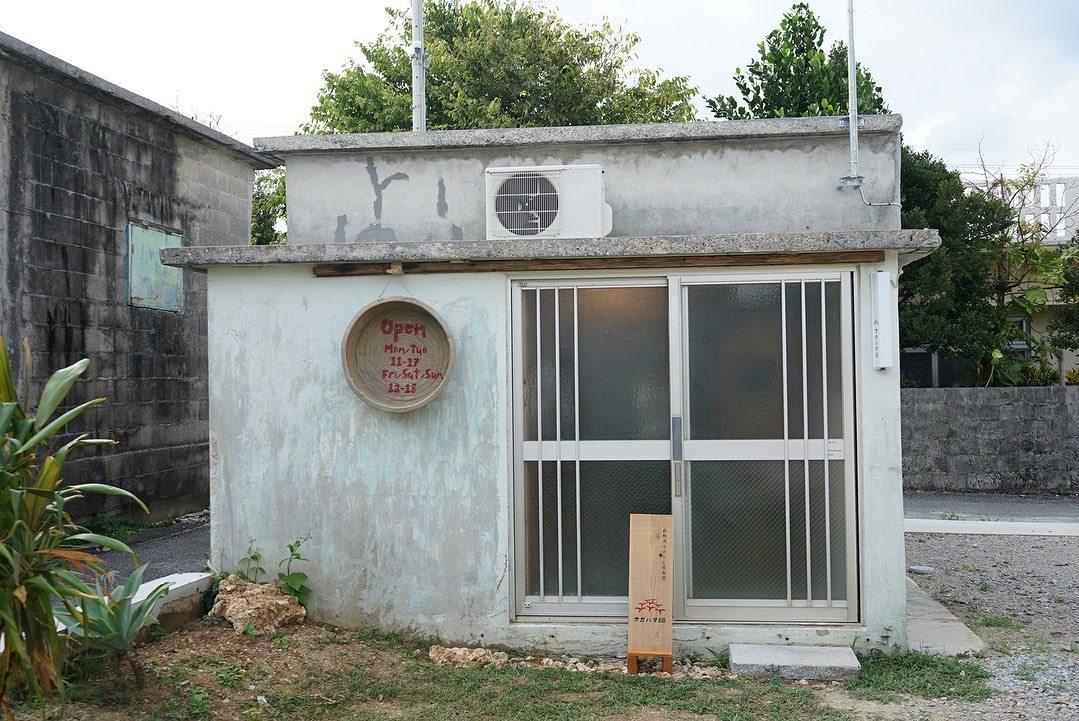 自然派ワインと純米酒のお店「ナガハマ88」_c0191542_16410670.jpg