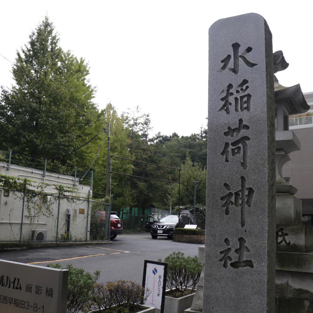 水稲荷神社の貼り紙、個性があって面白い_c0060143_18175587.jpg
