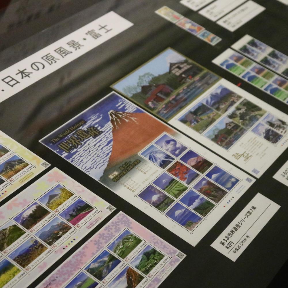 お札と切手と富士山_c0060143_20072415.jpg