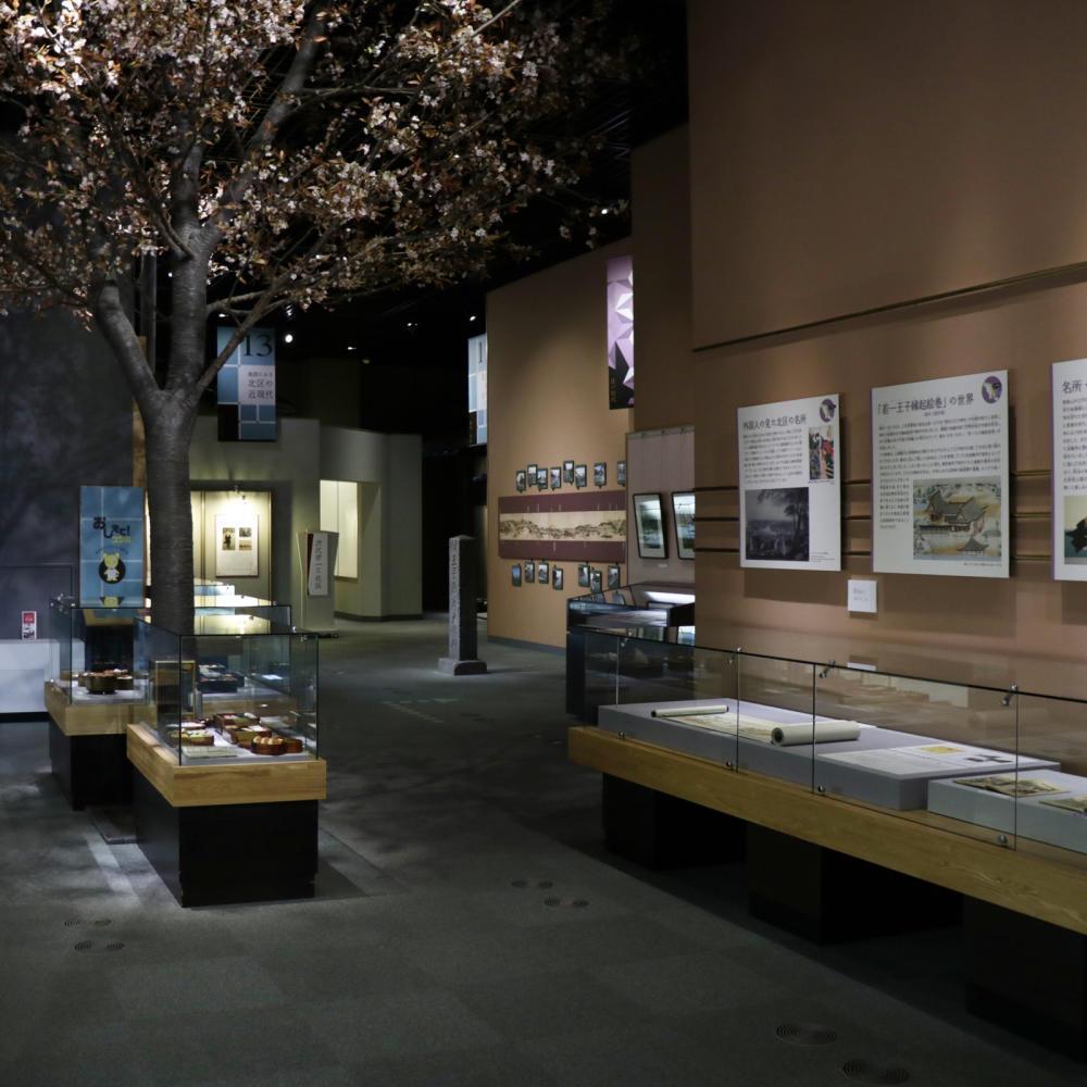 はじめての北区飛鳥山博物館_c0060143_20104937.jpg