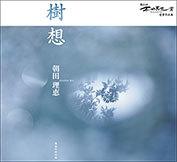 風景写真Award2020展・名古屋展 【〜7/15まで】(富士フイルムフォトサロン名古屋)_c0142549_11173981.jpg