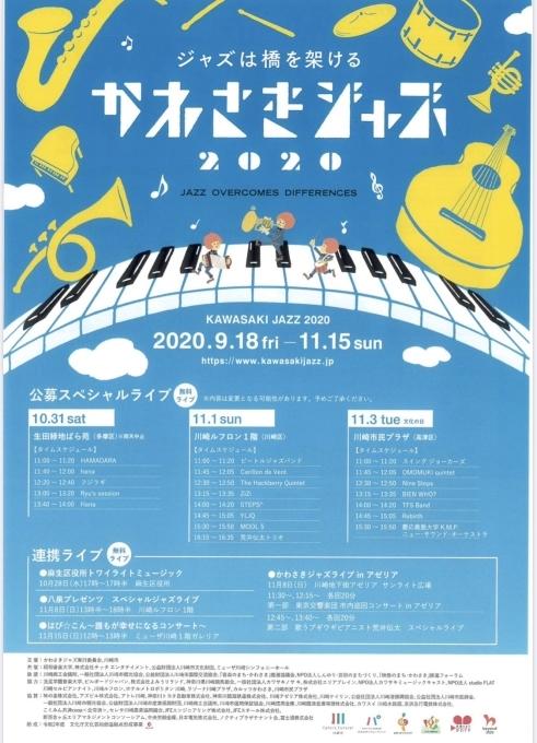 歌うブギウギピアニスト荒井伝太スペシャルライブ inアゼリア_f0379251_15254774.jpg