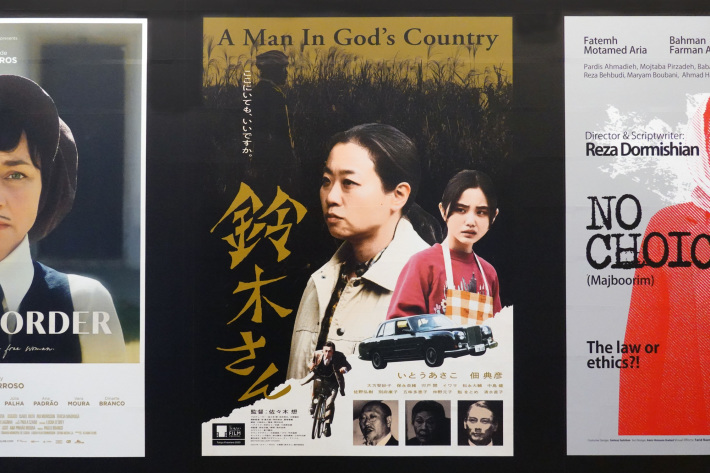 第33回 東京国際映画祭 「鈴木さん」 佐々木想監督 Mr. Suzuki - A Man in God\'s Country_f0117059_18371716.jpg