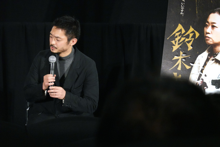 第33回 東京国際映画祭 「鈴木さん」 佐々木想監督 Mr. Suzuki - A Man in God\'s Country_f0117059_18395093.jpg