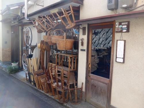 京都・北大路「WIFE&HUSBAND」へ行く。_f0232060_18285448.jpg