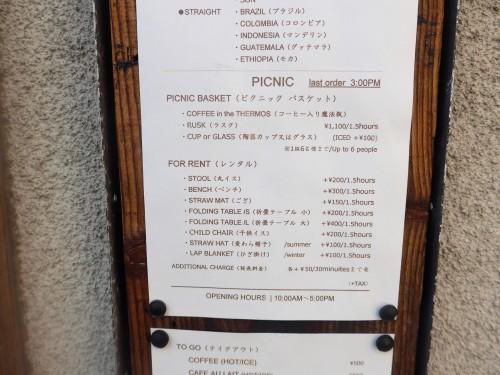 京都・北大路「WIFE&HUSBAND」へ行く。_f0232060_18294997.jpg