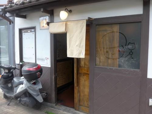 京都・神宮丸太町「とんかつ清水」へ行く。_f0232060_18482160.jpg