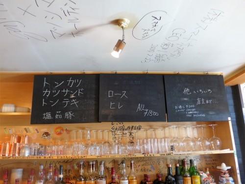 京都・神宮丸太町「とんかつ清水」へ行く。_f0232060_18494982.jpg