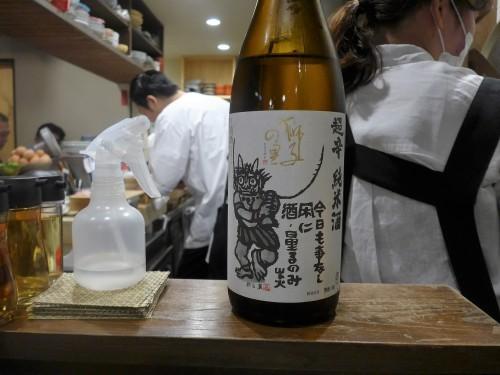 京都・河原町「酒処てらやま」へ行く。_f0232060_19404162.jpg