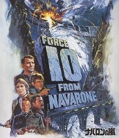 『ナバロンの嵐』(1978)_e0033570_07232818.jpg
