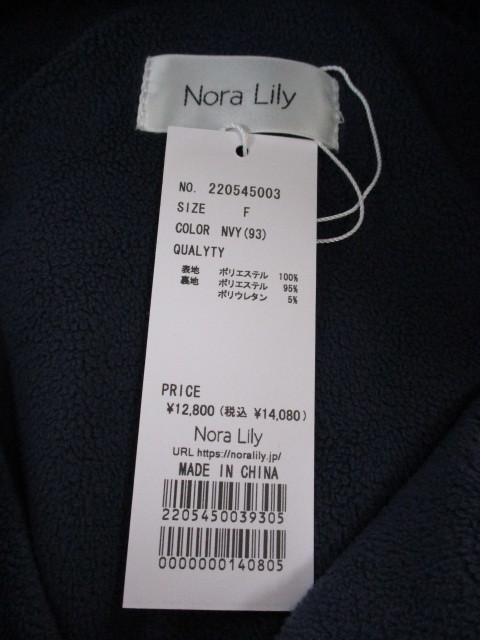 ノラリリー Nora Lily  Nora Lily コーデュロイブルゾン_e0076692_18382588.jpg