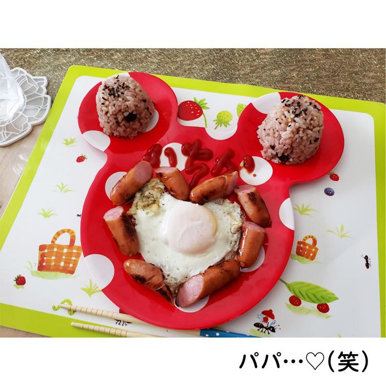 お家ご飯、娘のおめめ、ちょっぴりハロウィン。_d0224894_05020117.jpg