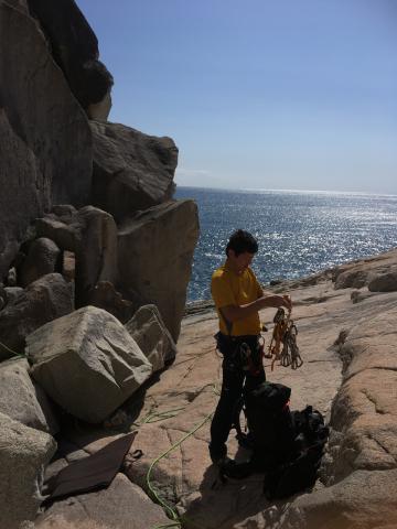 岸良の岩場 初訪問_b0078426_13125781.jpg