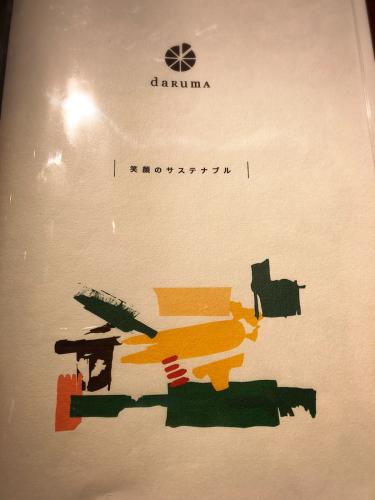 津daRumA(ダルマ)_e0292546_03551928.jpg