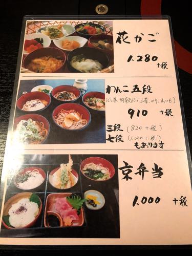 京そば処 志乃崎水口店_e0292546_05043161.jpg