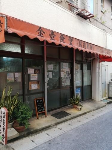 沖縄_c0071847_09243173.jpg