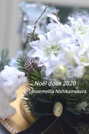 2020年クリスマスレッスンのお知らせ_d0078355_10550465.jpg