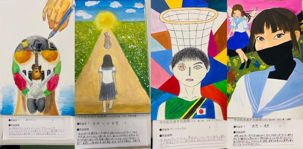 図工・美術の日ー中学校の授業報告_b0068572_22582982.jpeg