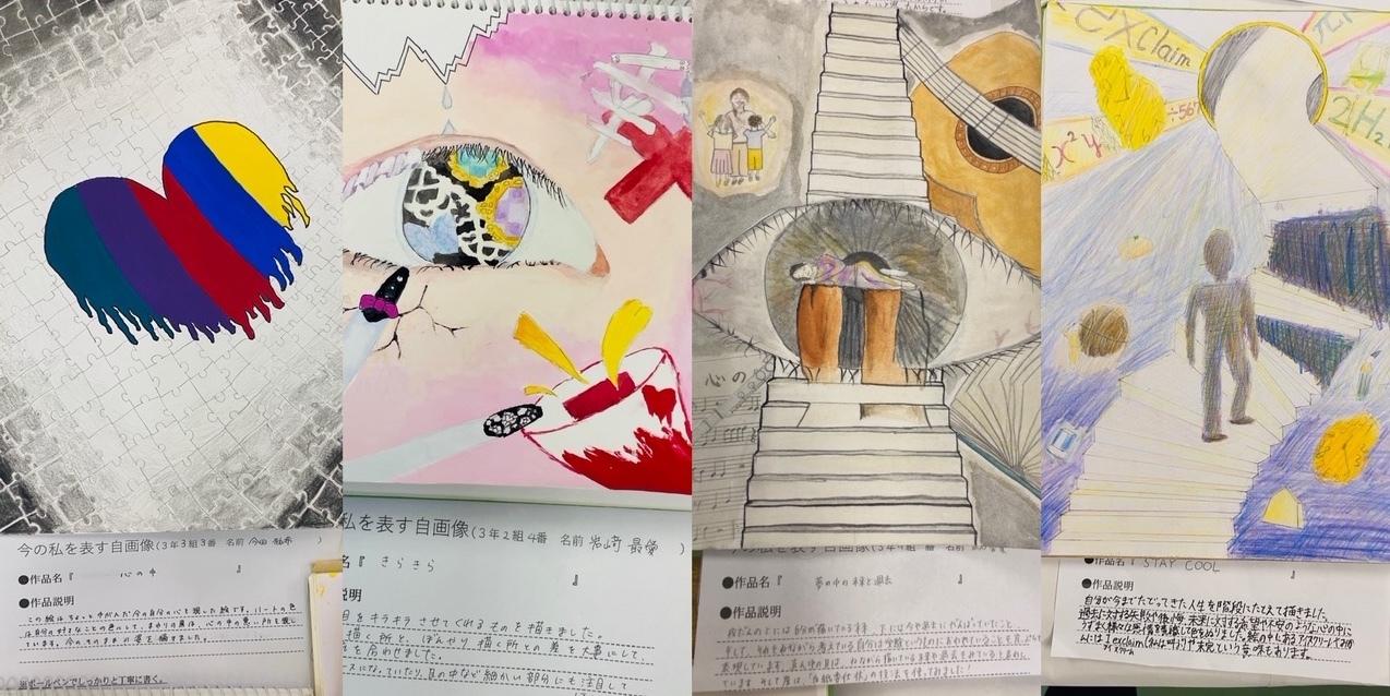 図工・美術の日ー中学校の授業報告_b0068572_22591520.jpeg